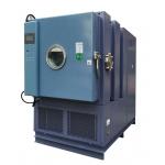 高海拔低气压试验箱
